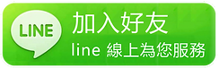 line8.png