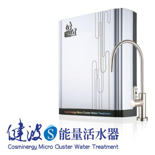 健波S能量活水器