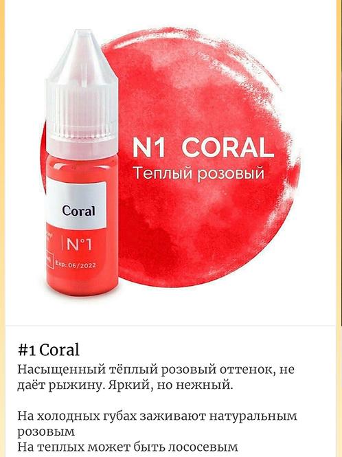 Пигмент для губ Hanafy Colours Pigments №1 Coral, 10 мл