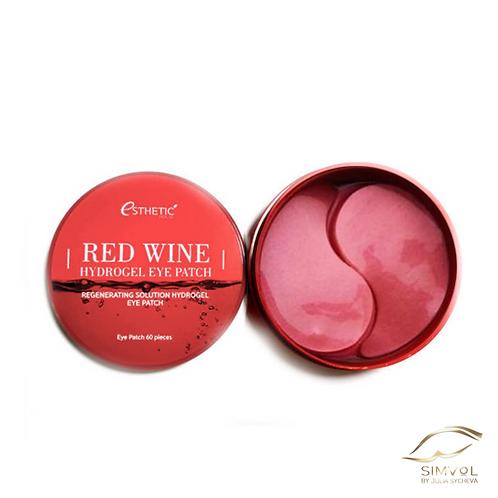 Гидрогелевые патчи с экстрактом красного вина Esthetic House Red Wine Hydrogel E