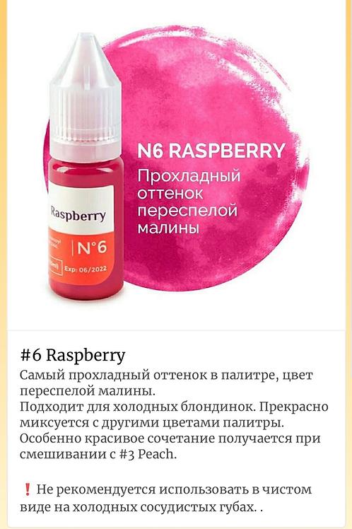 Пигмент для губ Hanafy Colours №6 Raspberry