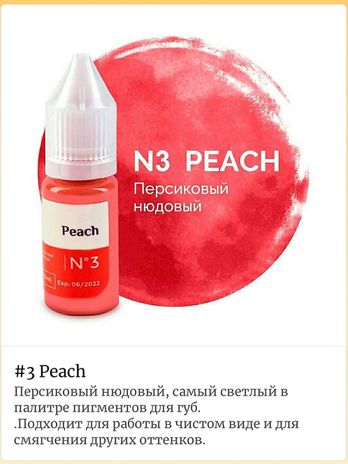 Пигмент для губ Hanafy Colours Pigments №3 Peach, 10 мл