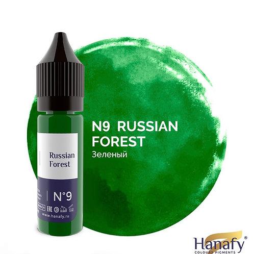Пигмент для век Hanafy Colours Pigments №9 RUSSIAN FOREST