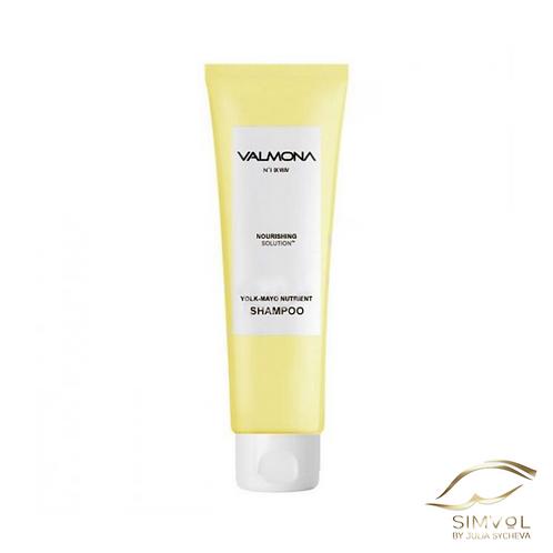 Шампунь для волос питательный Evas Valmona Nourishing Solution Yolk-Mayo Shampoo