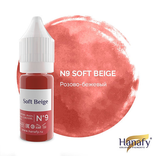 Пигмент для губ Hanafy Colours  №9 Soft Beige