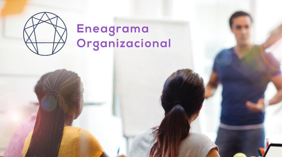 eneagrama-organizacional