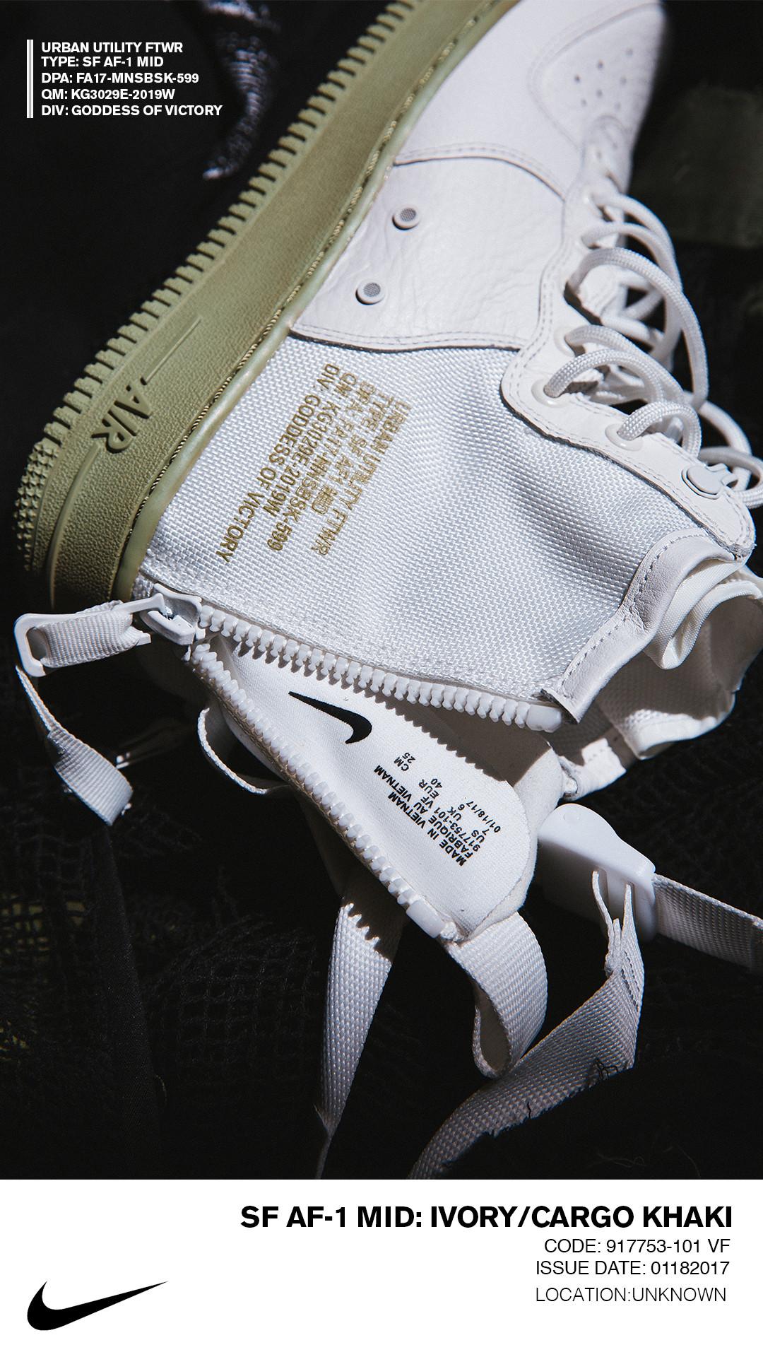 Nike-AF1--SF-Instagram-Story-9.jpg