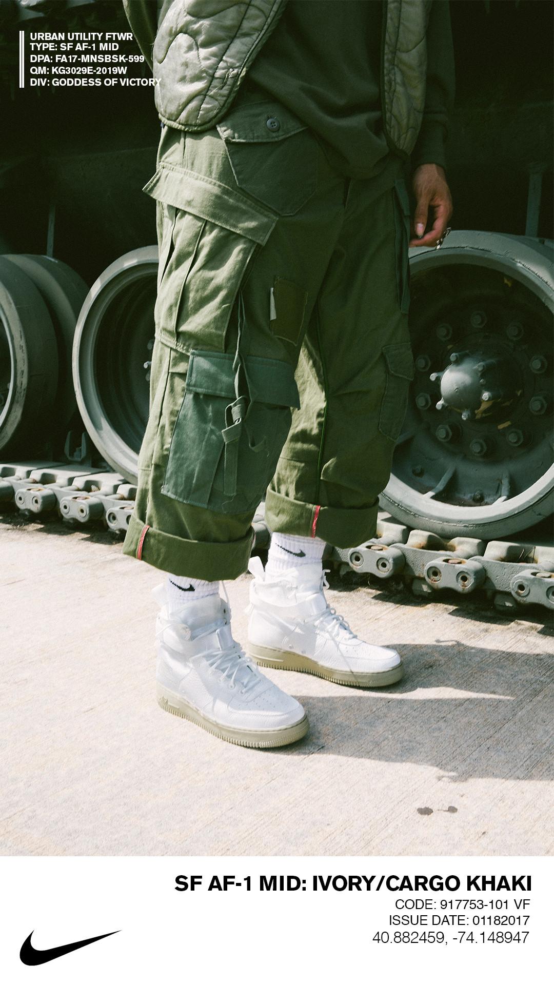 Nike-AF1-SF-Instagram-Story-3.jpg
