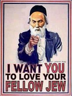 Ayeka Paris Torah