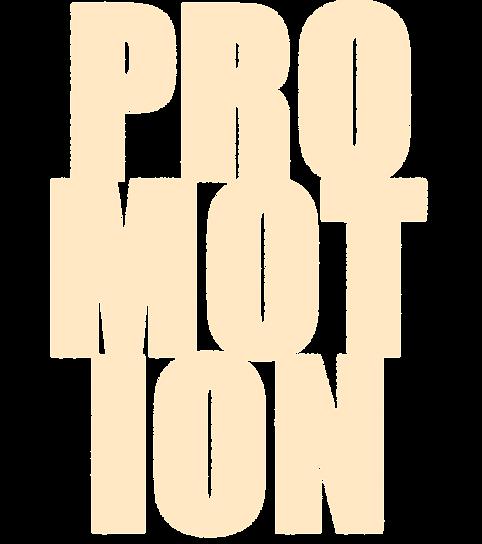 てきすとはいけいプロモ3.png
