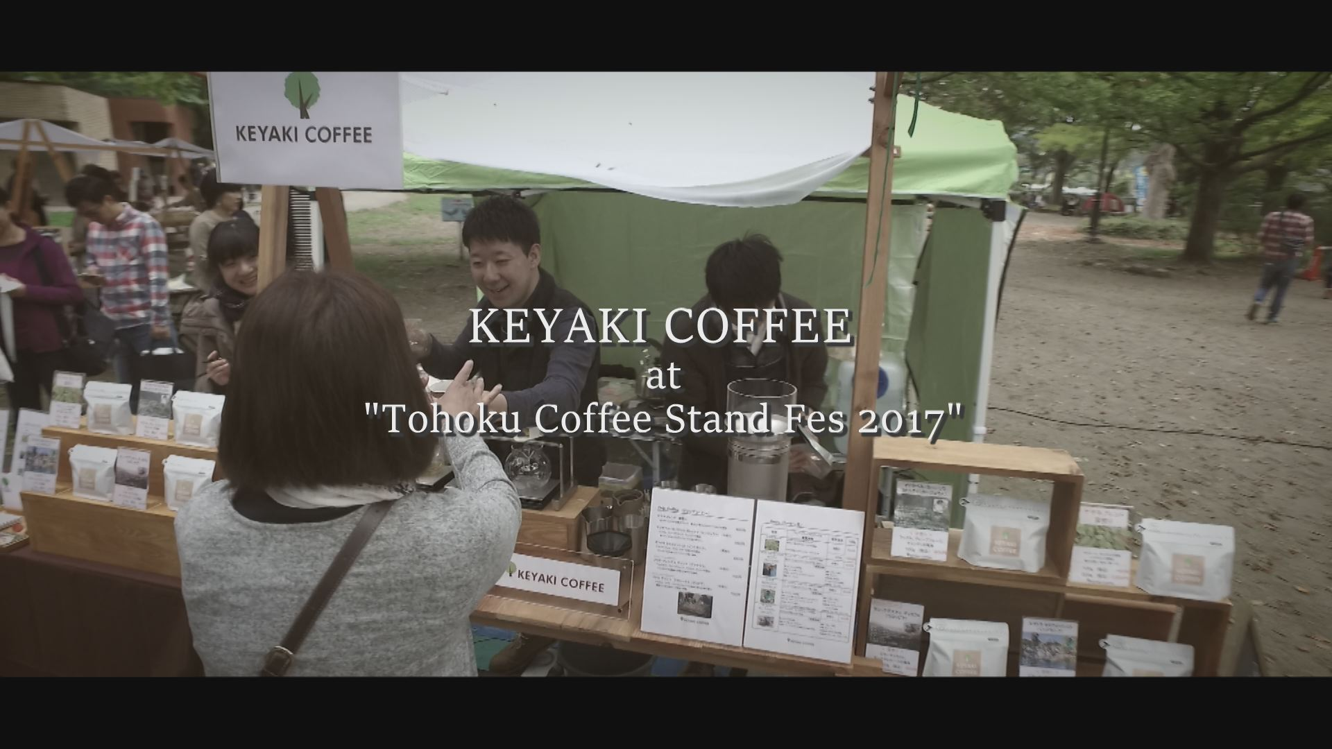 KEYAKI COFFEE 様