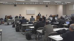 日本弁護士連合会 様