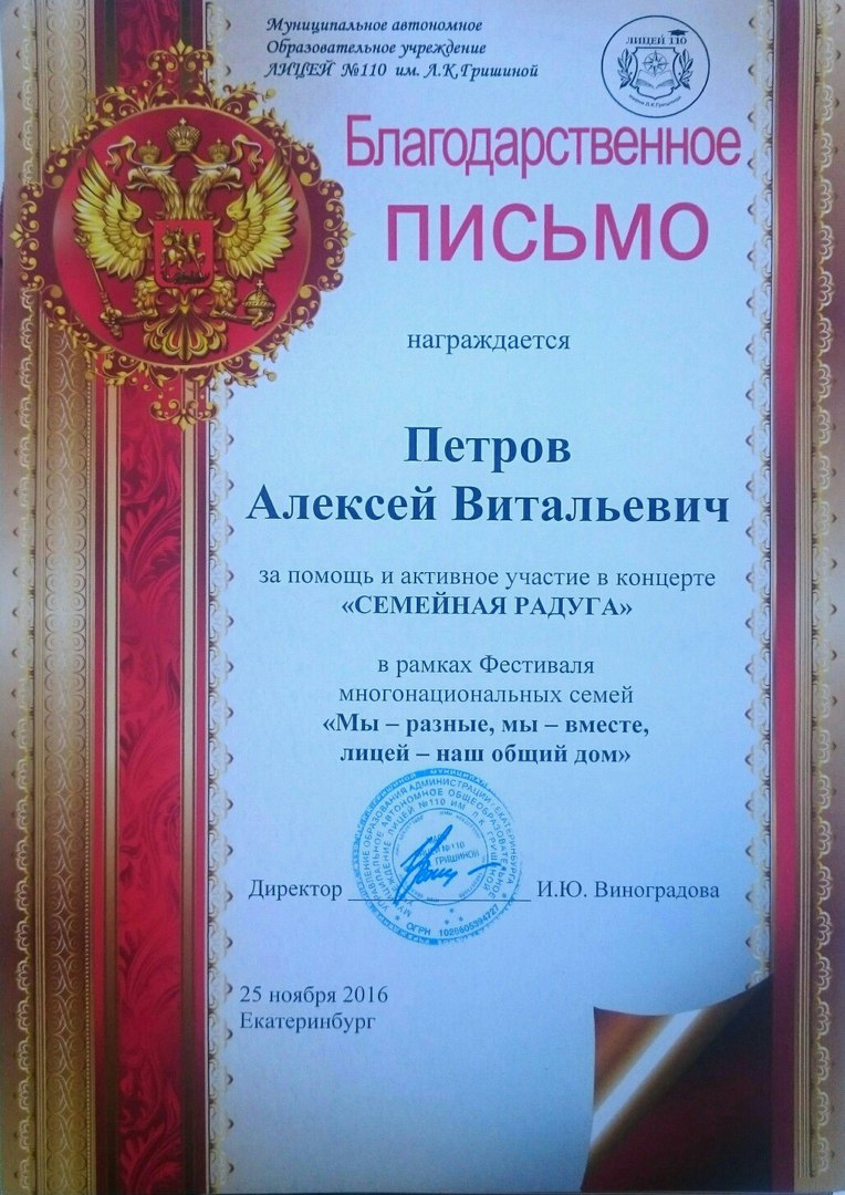 А.Петров