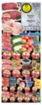 2020-01-12-pg1.jpg