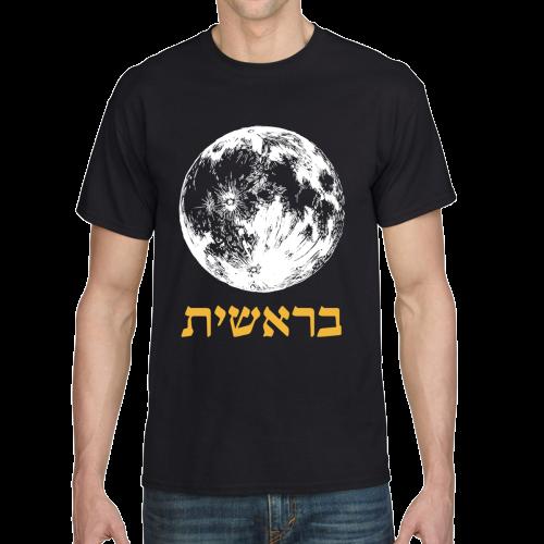 חולצה – בראשית