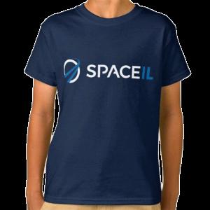 SpaceIL – Kids Unisex Navy Blue T-shirt