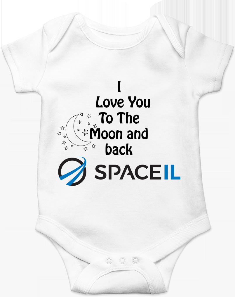 אוברול תינוקות -SpaceIL