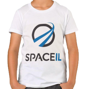 SpaceIL – Kids Unisex White T-shirt