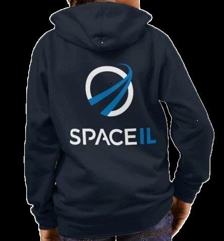 SpaceIL – קפוצ'ון עם רוכסן ילדים / מבוגרים
