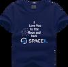 SpaceIL – חולצות לקטנטנים