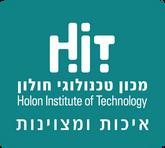 hit מכון טכנולוגי חולון