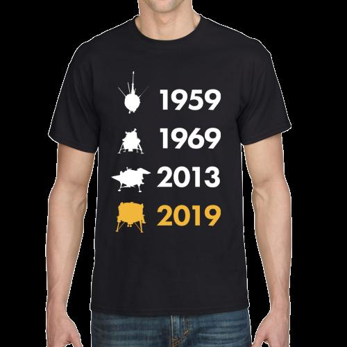 חולצה – 2019 השנה שלנו..