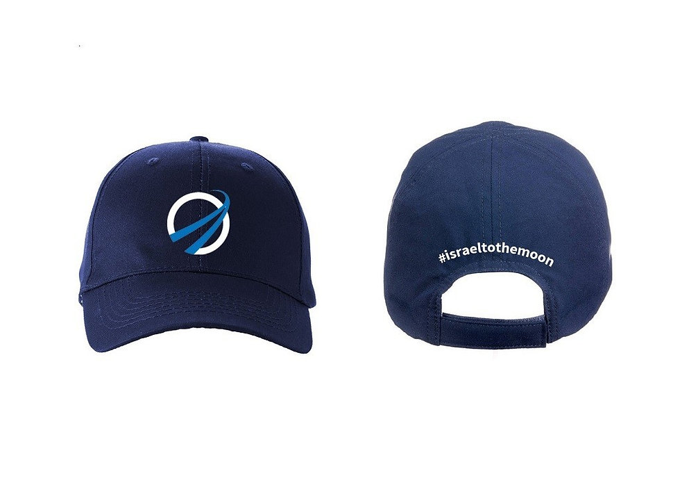 SpaceIL Logo Cap – Navy Blue Limited Edition