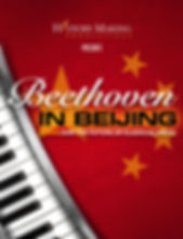 Beethoven Art for Website.jpg
