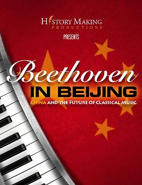 Beethoven Art for Website.jpg