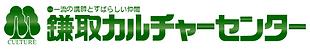 鎌取カルチャープラザ.PNG