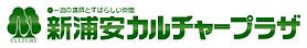 新浦安ロゴ.png