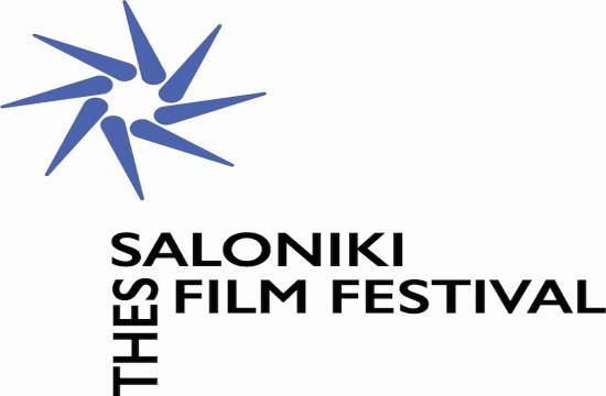 Thessaloniki_Film_Festival_Thessaloniki_