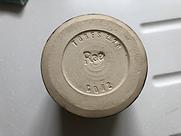 CDN Mug