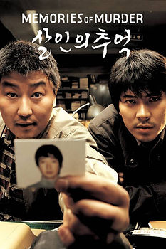Memories of Murder (2003).jpg