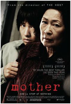 Mother (2009).jpg