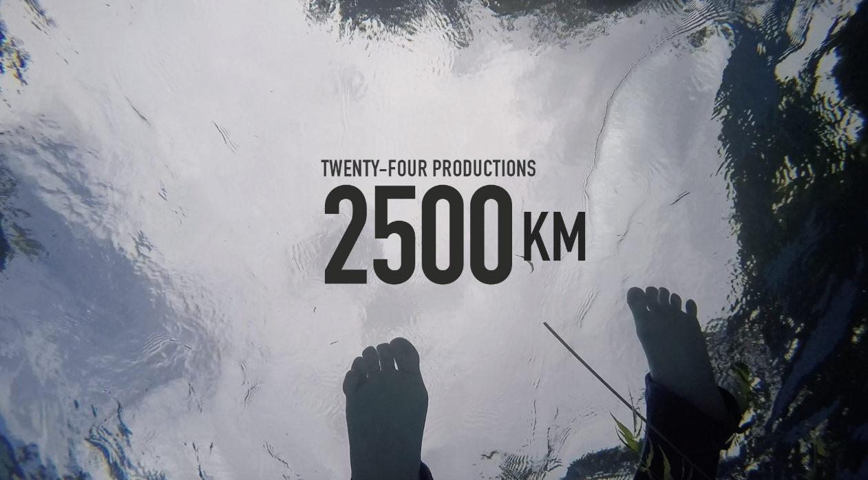 2500KM (2016)