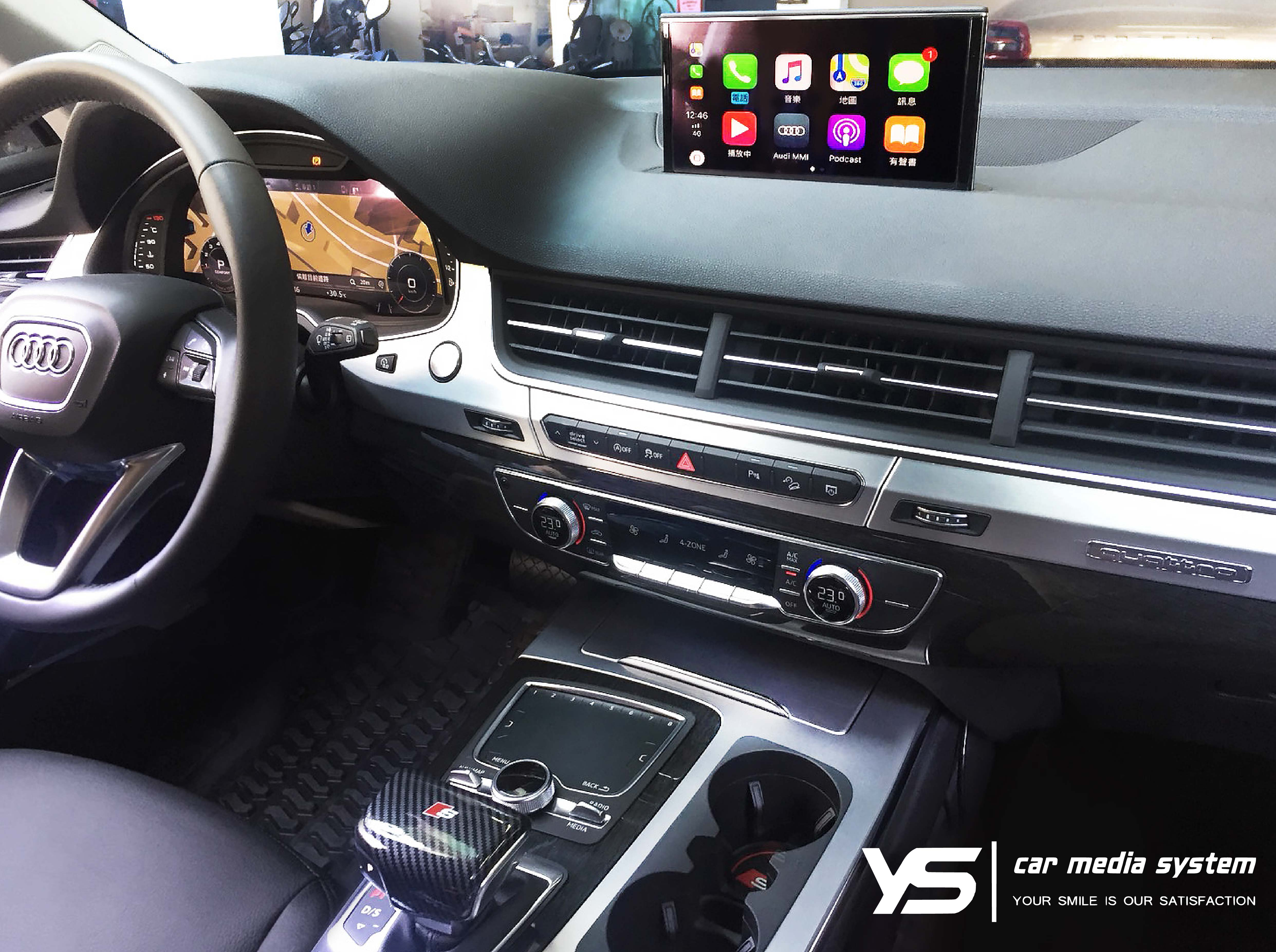 Audi Q7 carplay