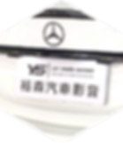 Benz C43 2017防護罩-180604.png