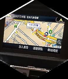 Benz C220 導航-180925-2-1.png