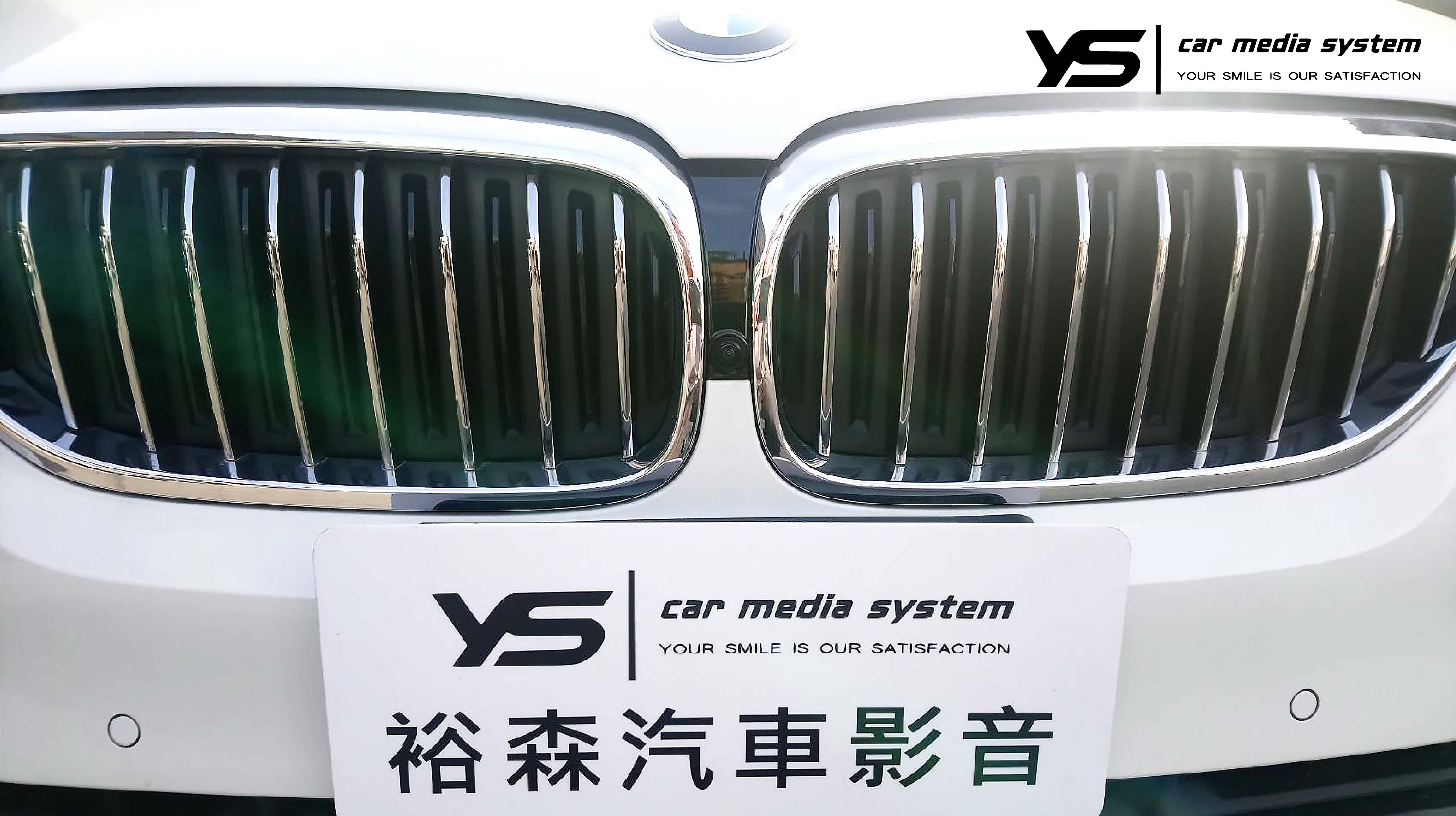 2018年全新大5系列G30(520i)