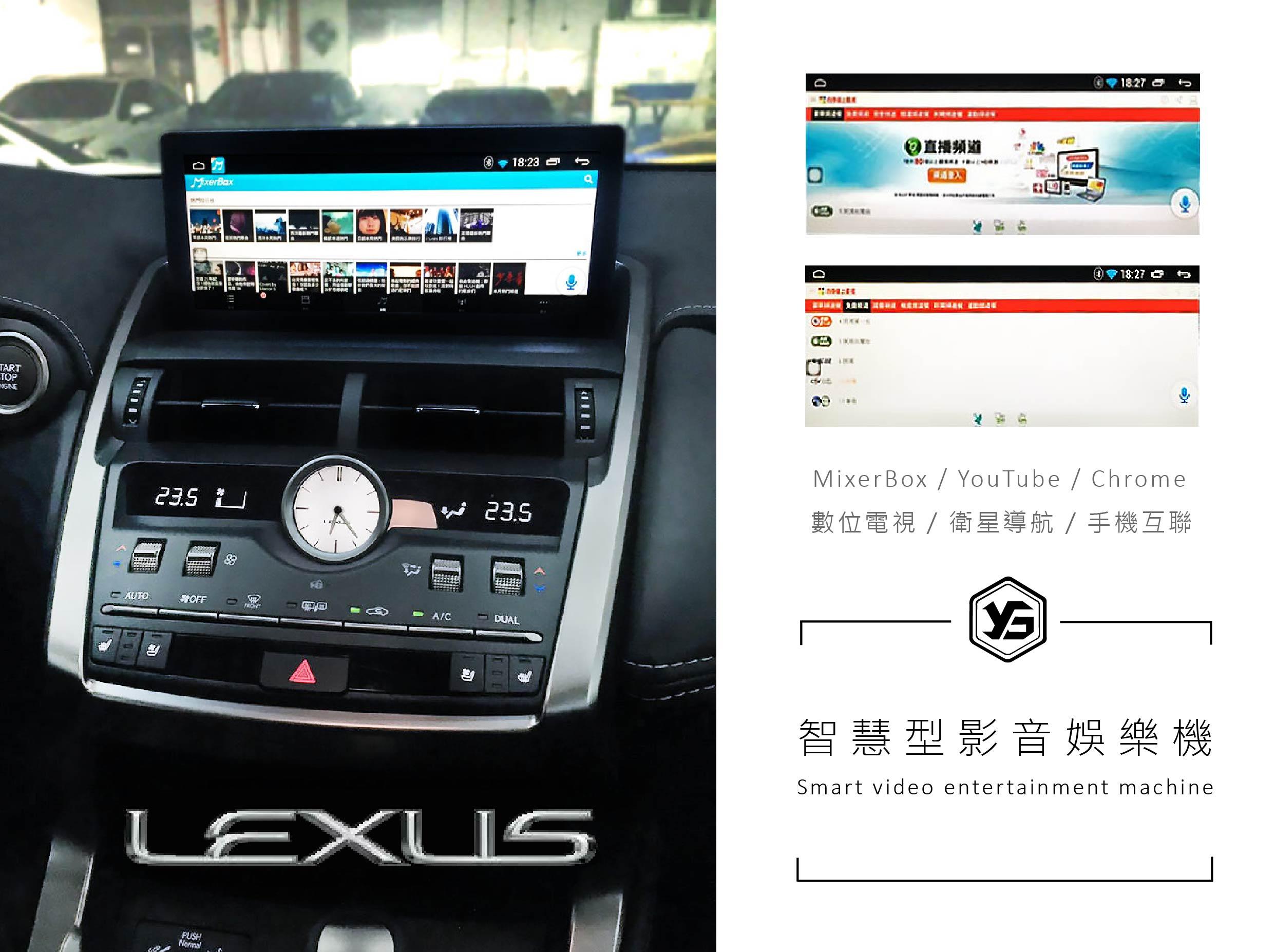 LEXUS/凌志 NX300 MR17 10.3吋安卓機