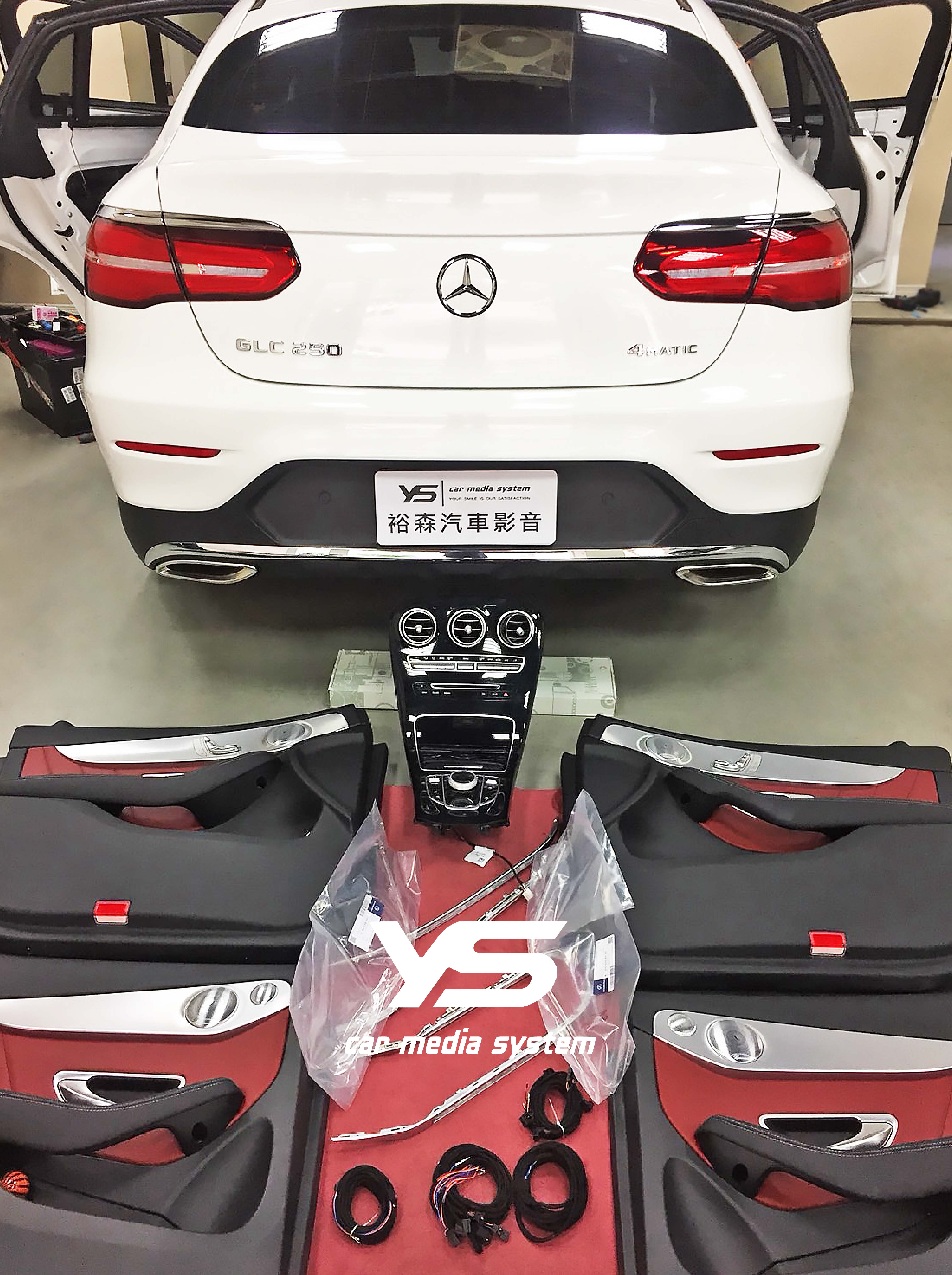 高品質汽車配件安裝升級