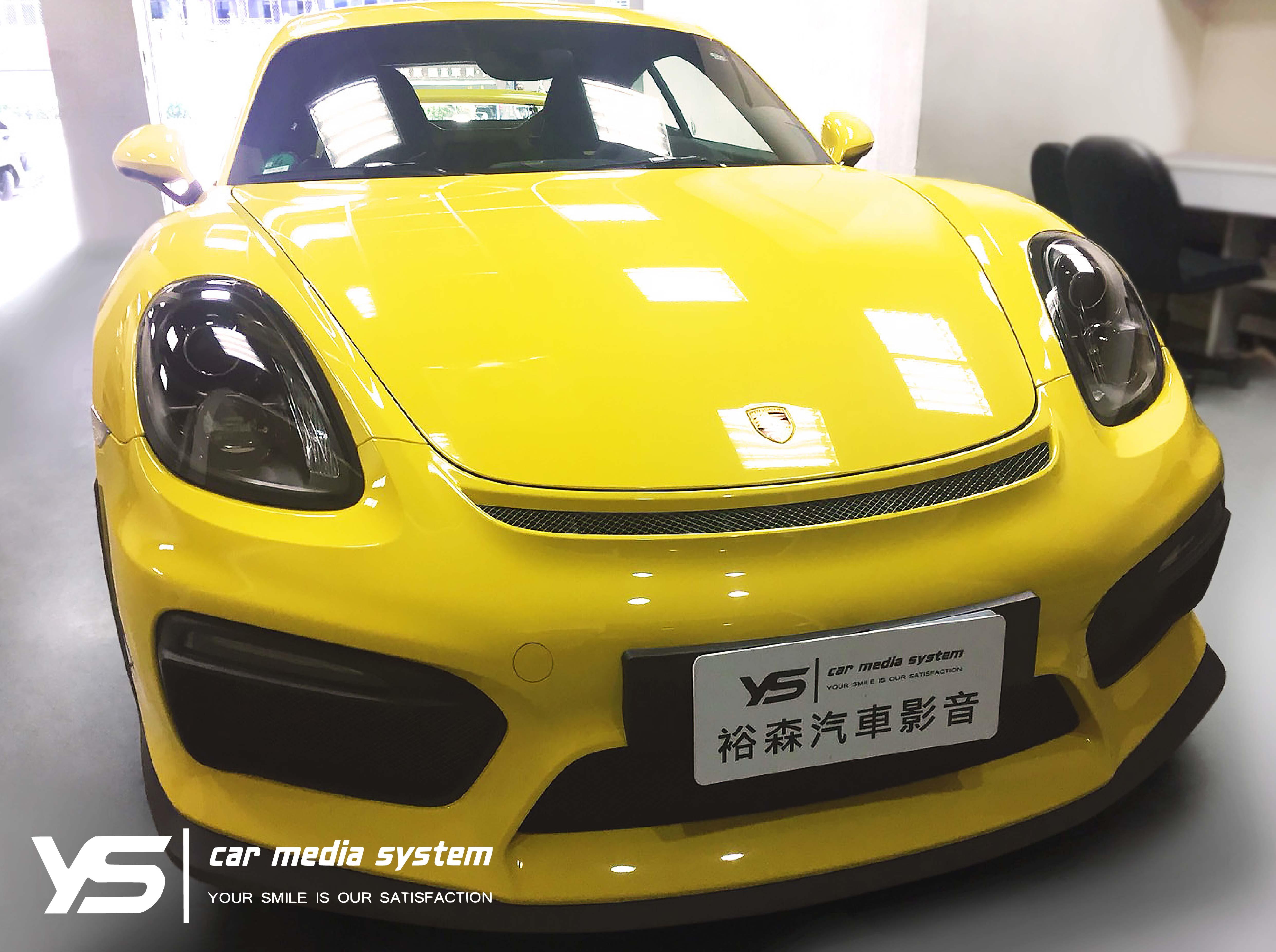 2015年 GT4