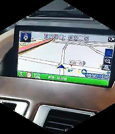 Aston DB9聲觸控導航+倒車-190328.png