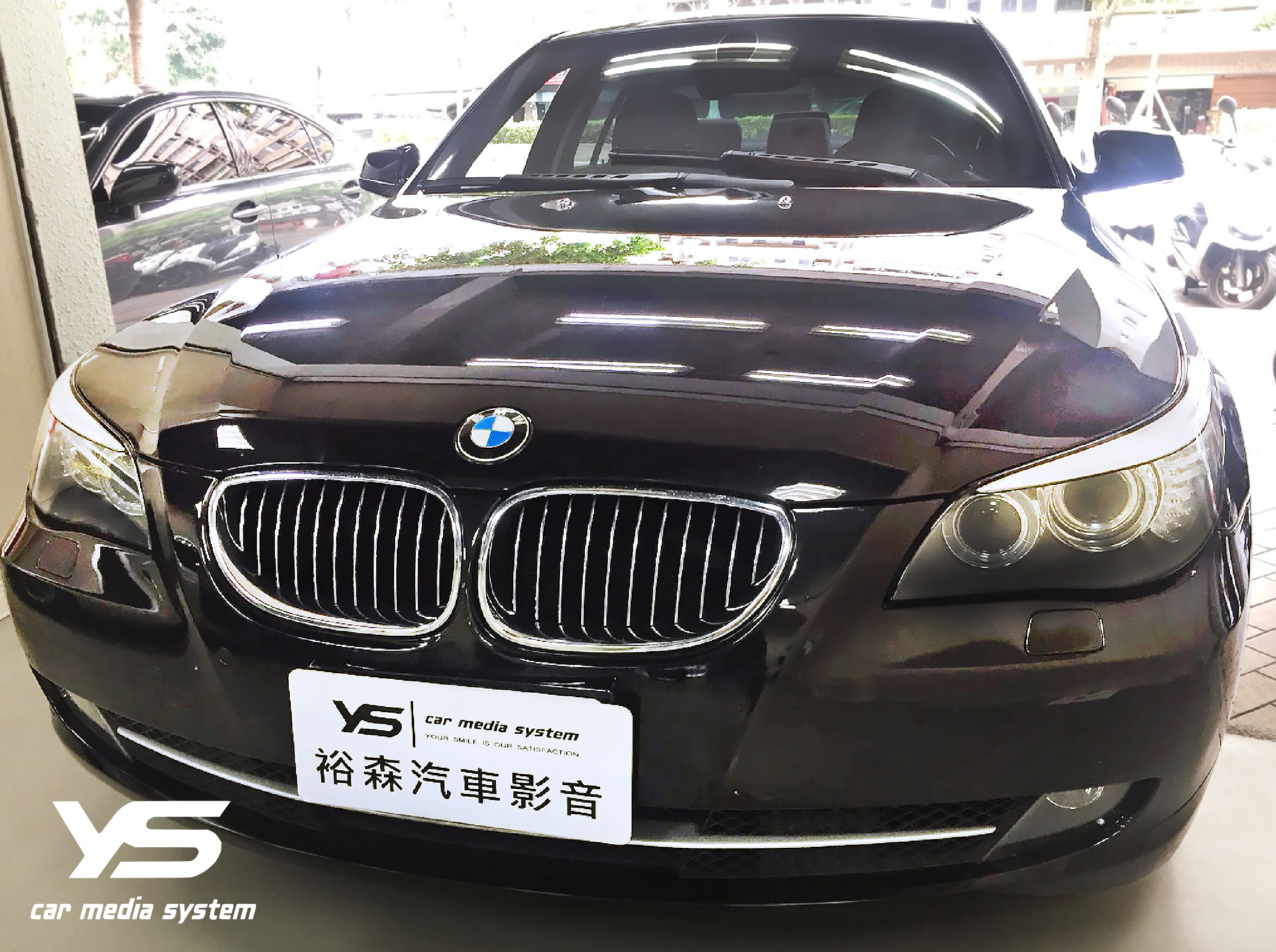 寶馬 BMW E60 (523i)