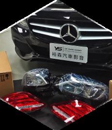 Benz 2014C180 大燈尾燈升級-180906.png