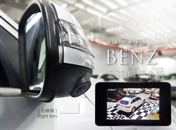 BENZ賓士 GLC 3D高清環景行車輔助系統:右鏡頭
