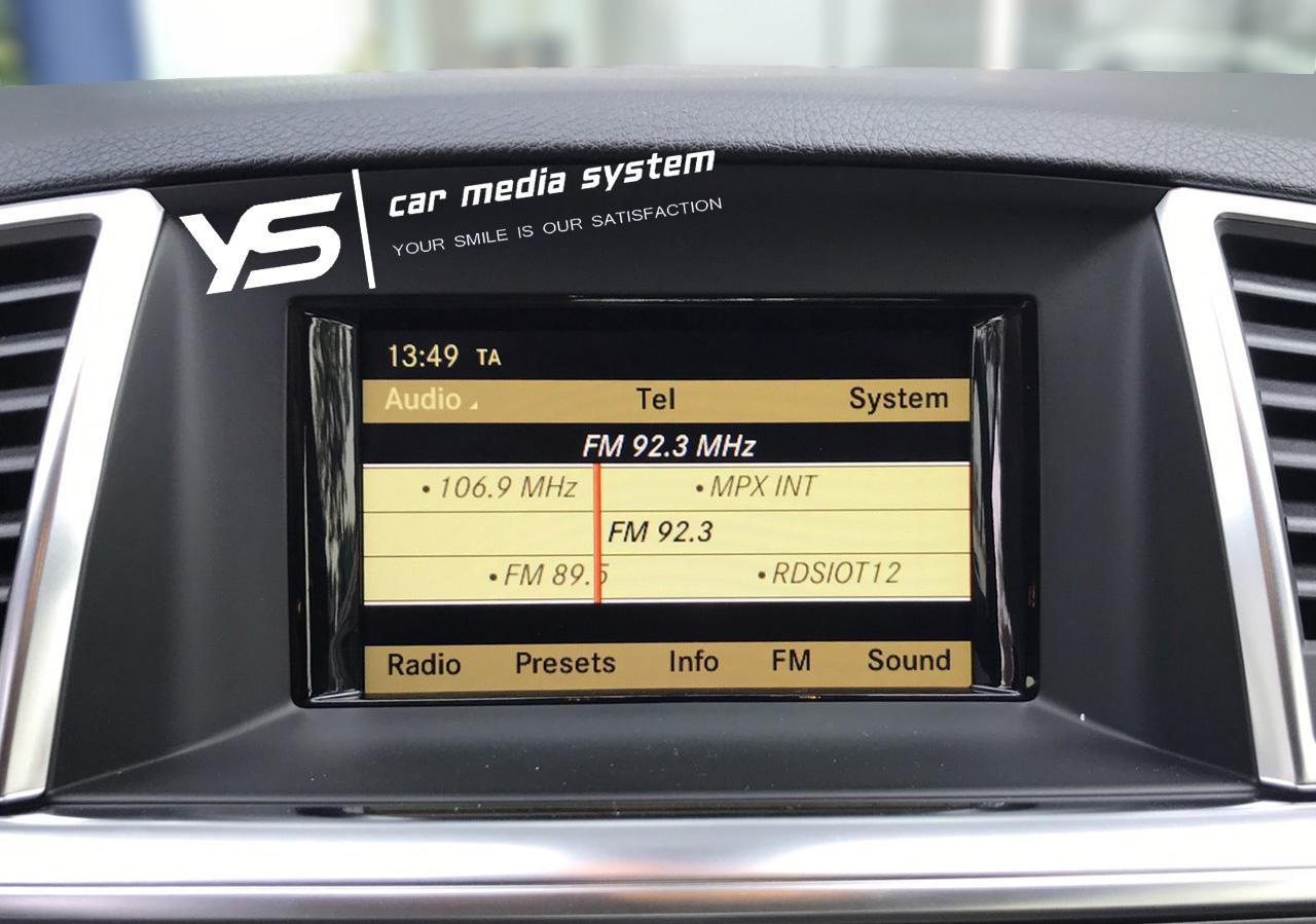 專車用智慧型多媒體機