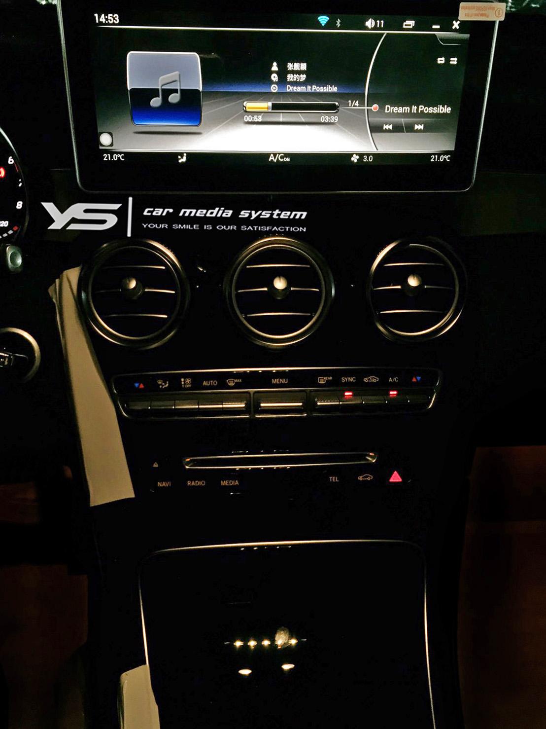 專車專用多媒體機