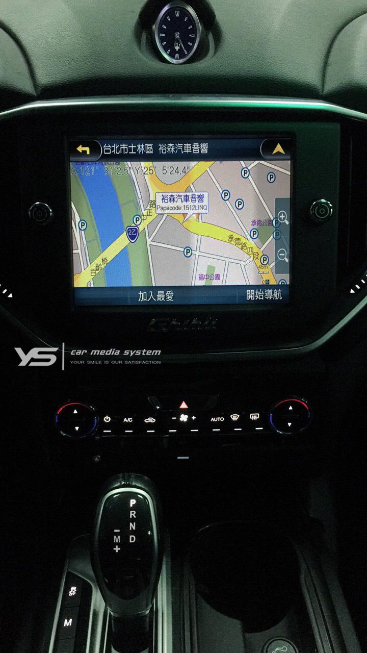 原車系統中文化